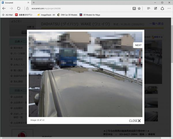 20160129-snapcrab_ecocanet____-_microsoft_edge_2016-1-29_23-1-29_no-00.jpg